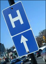 Hospital Street Sign As Seen From the Road